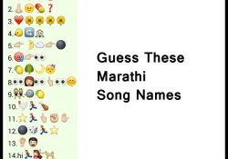 Guess-These-Marathi-Song-Names