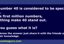 If-you-know-the-answer-just-share-it-with-the-friends-and-test-their-knowledge.