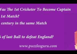 Who-Was-The-1st-Cricket