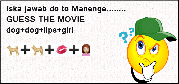 GUESS-THE-MOVIE-dog+dog+lips+girl